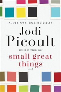 Small Great Things cover (multi colored squares frame the top and bottom of the cover)
