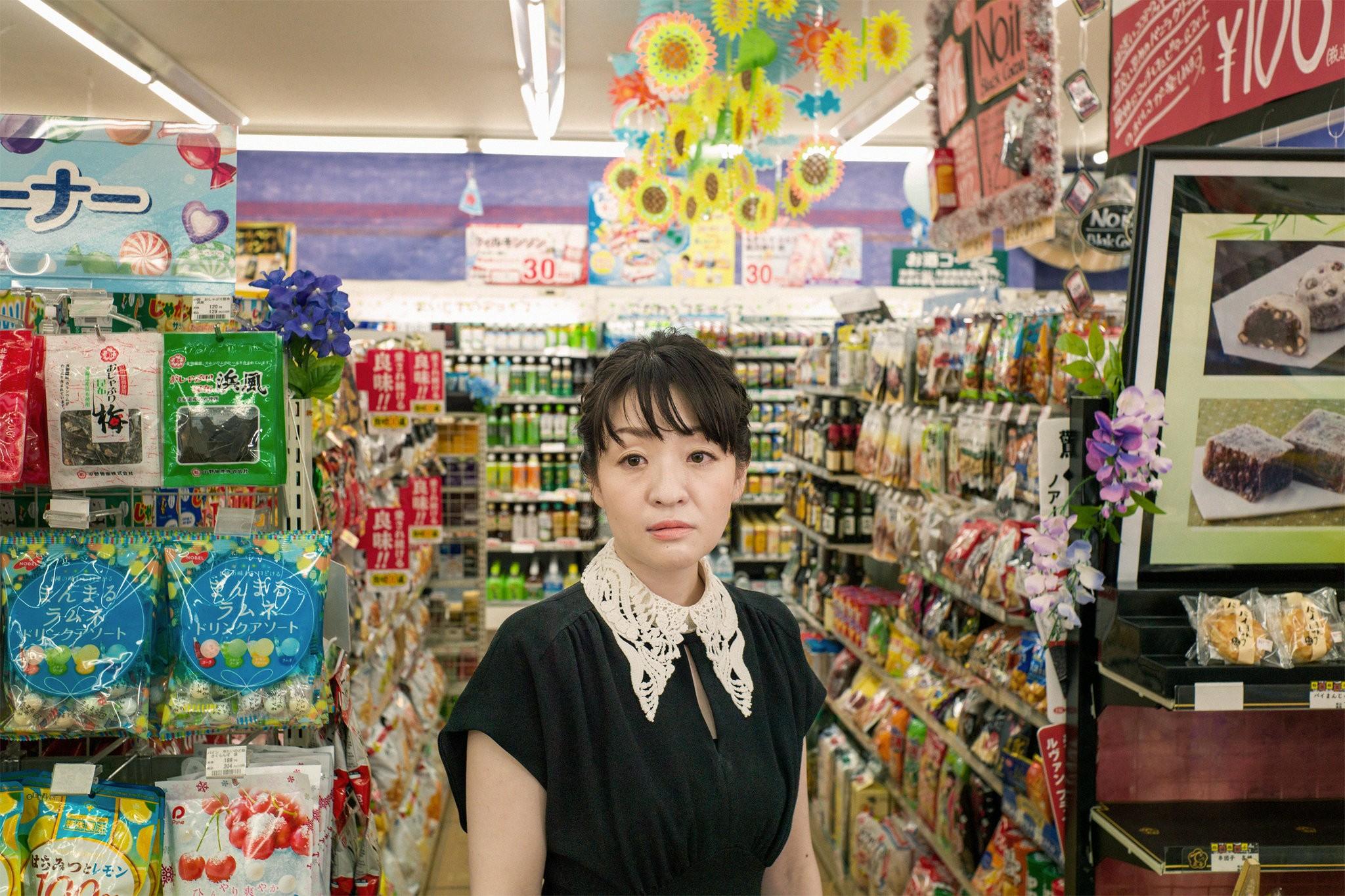 sayaka Murata