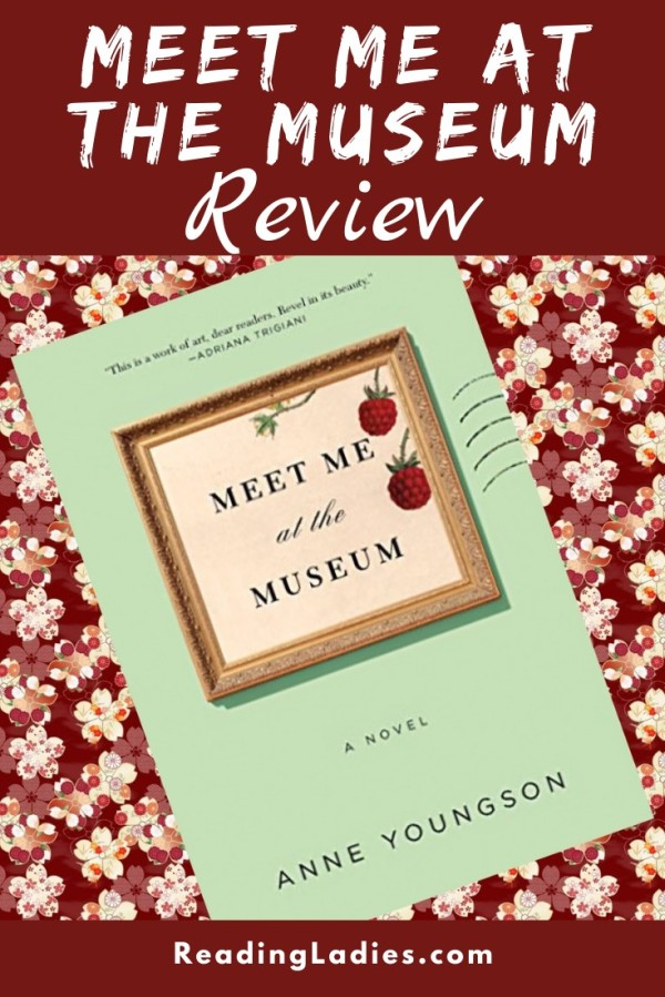 Meet Me at the Museum by Anne Youngson (cover) Image: text in a wood frame...2 raspberries peek into a corner; frame sits on a plain seafoam green background