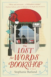 The Lost For Words Bookshop by Stephanie Butland (cover)