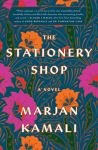 The Stationery Shop by Marjan Kamali (cover)