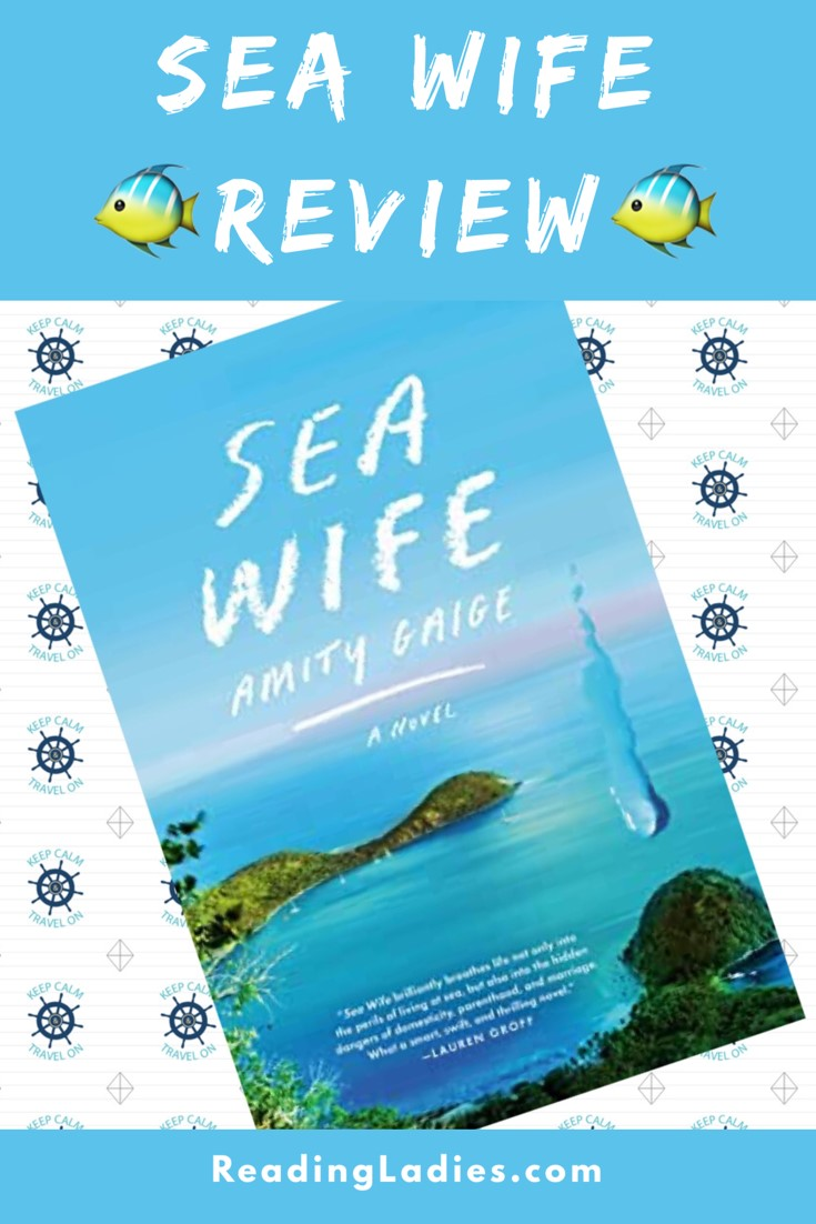 Sea Wife by Amity Gaige (cover) Image: a lagoon in the foreground and ocean expanse in the background