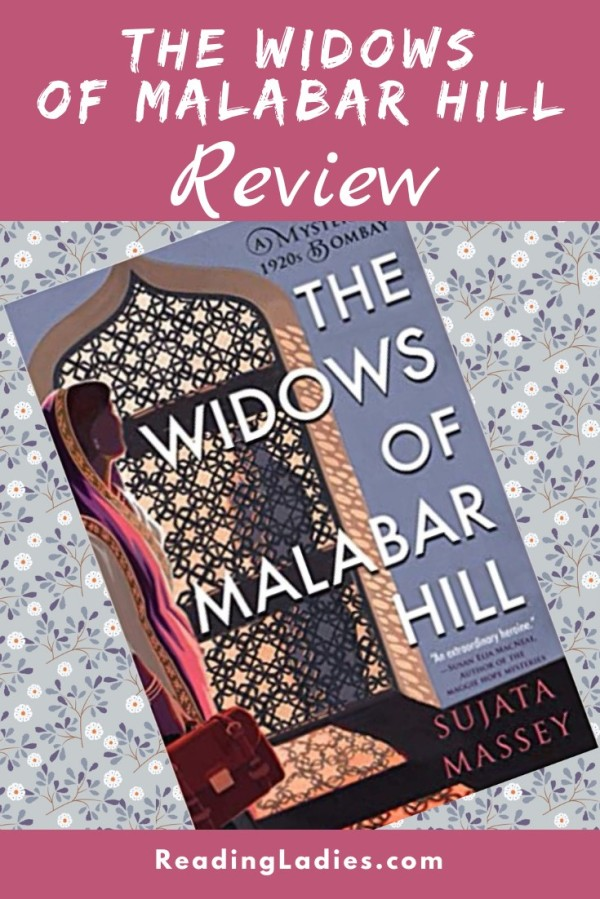 The Widows of Malabar Hill by Sujata Massey (cover) Image: a young woman in Indian dress and holding a brief case stands in front of a gated archway