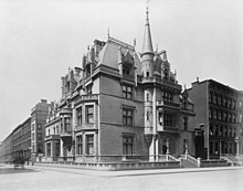 The Vanderbilt New York City Mansion