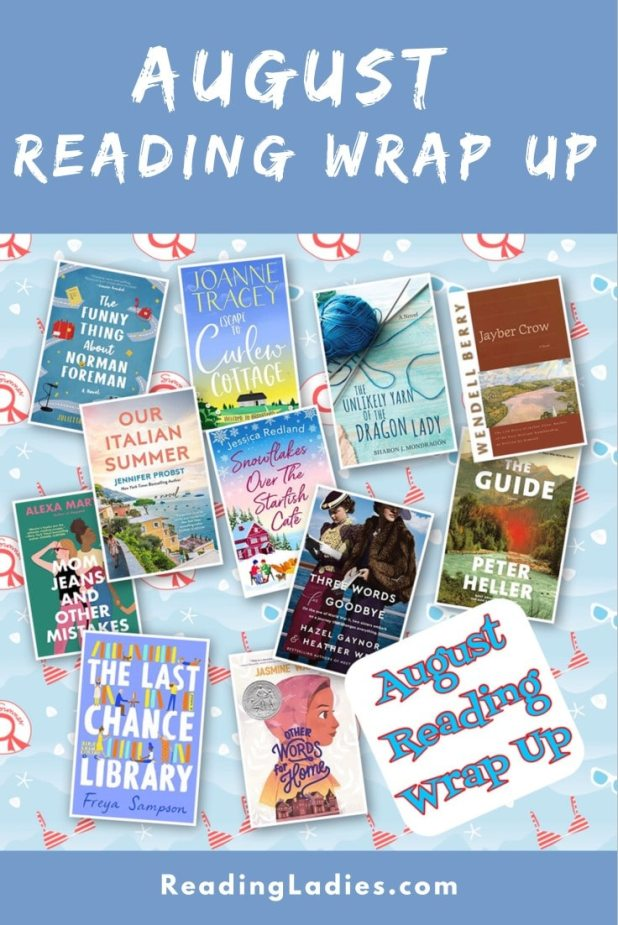 August 2021 Reading Wrap Up (collage of book covers)